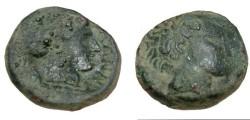 Ancient Coins - Thessaly Phalanna AE 20 Ca 350 BC S-2180
