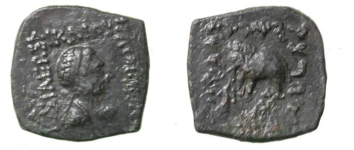 Ancient Coins - Graeco - Bactrian Kings Heliocles ca 135 - 110 BC AE Hemi-obol