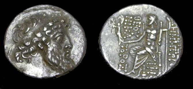 Ancient Coins - Demetrios II, Nikator AR Tetradrachm Diademed Hd R