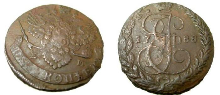 World Coins - Russia 1788 EM 5 Kopeks