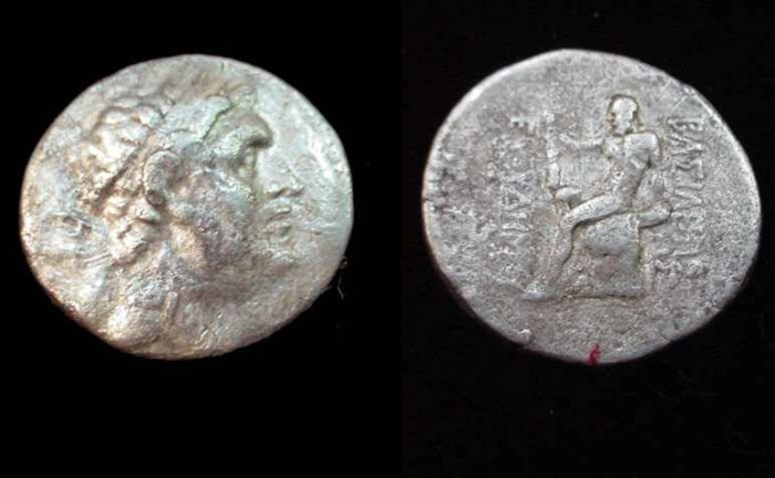 Ancient Coins - Bactrian  Kings: Gothydemos 230-190BC