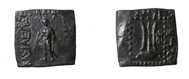 Ancient Coins - Graeco - Bactrian Kings Apollodotus I Ca 160 - 150 BC AE Hemi-obol