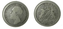 "World Coins - Sweden 2 Kroner 1880 ""OCH"""