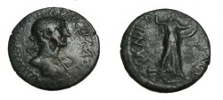Ancient Coins - Hadrian 117-138AD Thessay AE 21 S IMP 1127
