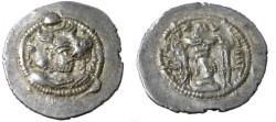 Ancient Coins - PEROZ, , AR DRACHM, 457 - 484 C.E.