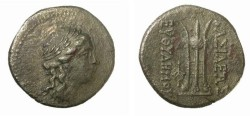 Ancient Coins - Baktrian Kingdom, Euthydemos II, Nickel didrachm c. 190 - 171 B.C.