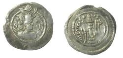 Ancient Coins - Kavad I 499-531AD Mint LA Yr 39 Rare Mint