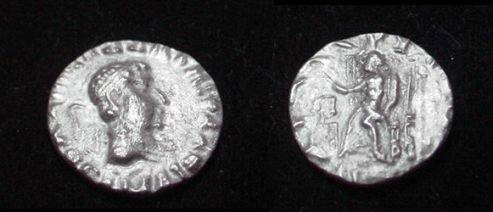 Ancient Coins - Bactria Hermaios Ca 40-1BC