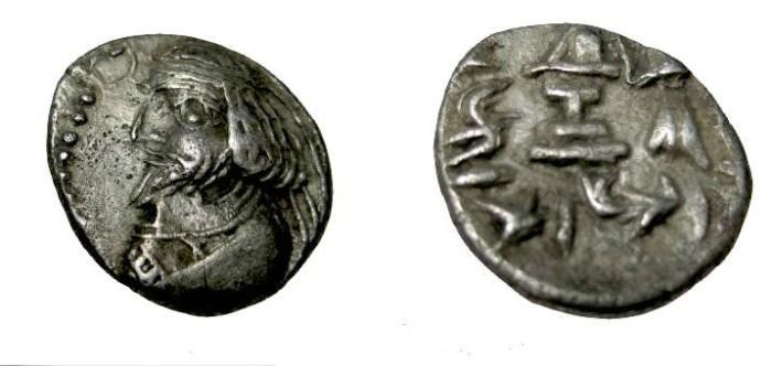 Ancient Coins - Persis Oxathres Ca 50-1 BC AR Hemidrachml S# 6211