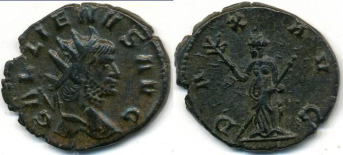 Ancient Coins - GALLIENUS, AE Antoninianus, AD 253-268, Rome mint, (21mm, 3.54 gm) - Göbl 411c