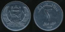 Afghanistan, Republic, SH1383(2004) 2 Afghanis - Uncirculated