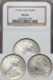 World Coins - India, British India, 1920(c) Silver Rupee, George V - NGC MS64