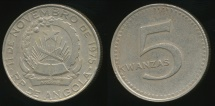 Angola, Peoples Republic, 1977 5 Kwanzas - Extra Fine
