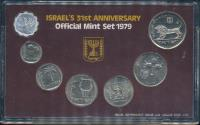 World Coins - Israel, 1979 Uncirculated Mint set of 7 coins