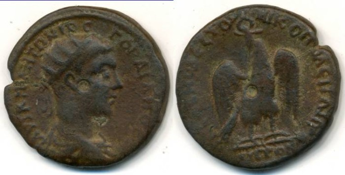 Ancient Coins - GORDIAN III, AE-25 of Nikopolis, Moesia Inferior, (25mm, 10.06 g) - Mouchmov 1506 - Rare with ANTWNIOC