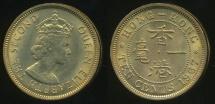 Hong Kong, British Colony, 1967 Ten Cents, 10c, Elizabeth II - Uncirculated