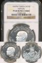 World Coins - Tunisia, Republic, 1969-FMNI Dinar (Neptune) (Silver) - NGC PF68 Ultra Cameo