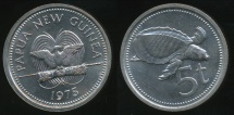 World Coins - Papua New Guinea, Constitutional Monarchy, 1975 5 Toea - Uncirculated