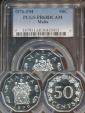 World Coins - Malta, Republic, 1976-M 50 Cents - PCGS PR68CAM