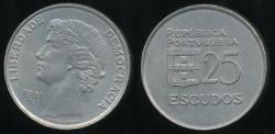 World Coins - Portugal, Republic, 1981 25 Escudos - Uncirculated