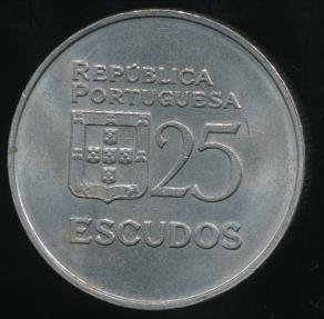 World Coins - Portugal, Republic, 1980 25 Escudos - almost Uncirculated
