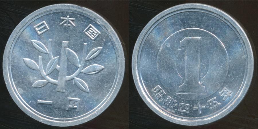 World Coins - Japan, Empire, Hirohito, Yr.45(1970) Yen - Choice Uncirculated
