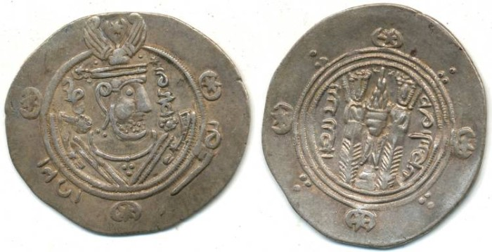 Ancient Coins - Governors of Tabaristan, Governor Umar, AR Hemidrachm, AD 771-780, (24mm, 1.90g)
