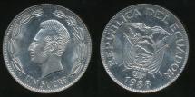 World Coins - Ecuador, Republic, 1988 1 Sucre - Uncirculated