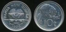 World Coins - Papua New Guinea, Constitutional Monarchy, 1996 10 Toea - Uncirculated