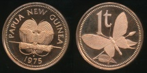 World Coins - Papua New Guinea, Constitutional Monarchy, 1975 1 Toea - Proof