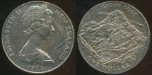 World Coins - New Zealand, 1970 One Dollar, Elizabeth II (Mt Cook) - Choice Uncirculated