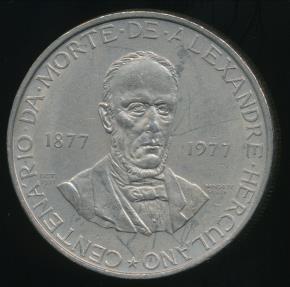 World Coins - Portugal, Republic, 1977 5 Escudos (100th Anniversary - Death of Alexandre Herculano, Poet) - Uncirculated