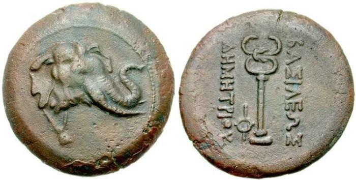 Ancient Coins -  KINGS of BAKTRIA Demetrios I, AE Triple Unit,200-185 BC, (29mm - 13.94 g) - Bopearachchi Série 5E