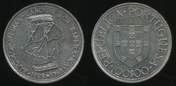 World Coins - Portugal, Republic, 1988 100 Escudos (Golden Age of Portuguese Discoveries - Bartolomeu Dias) - Choice Uncirculated