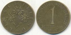 World Coins - AUSTRIA - 1960, 1 Schilling - KM# 2886