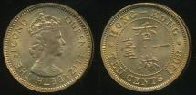 Hong Kong, British Colony, 1968 Ten Cents, 10c, Elizabeth II - Uncirculated