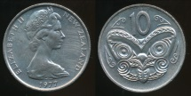 New Zealand, 1977 Ten Cents, 10c, Elizabeth II - Uncirculated