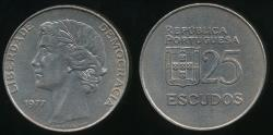 World Coins - Portugal, Republic, 1977 25 Escudos - Uncirculated