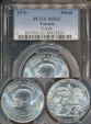 World Coins - Tunisia, Republic, 1970 Dinar (FAO) (Silver) - PCGS MS63