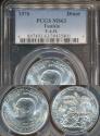 World Coins - Tunisia, Republic, 1970 Dinar (FAO) (Silver) - PCGS MS63
