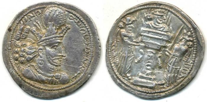 Ancient Coins - SASSANIAN EMPIRE, Shapur II, AR Drachm, AD 309-379, (25mm, 4.10g) - M. 879