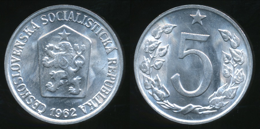 1962 Czechoslovakia 5 Haleru KM# 53