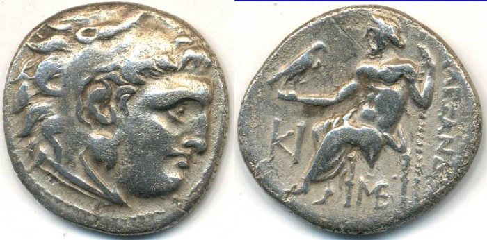 Ancient Coins - MACEDON, KINGS of. Alexander III, AR Drachm, (18mm, 3.89 g) Colophon mint -  SNGCop 681