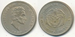World Coins - COLOMBIA - 1963, 50 Centavos - KM# 217
