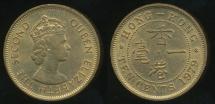 Hong Kong, British Colony, 1979 Ten Cents, 10c, Elizabeth II - Uncirculated