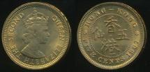 Hong Kong, British Colony, 1967 Five Cents, 5c, Elizabeth II - Uncirculated