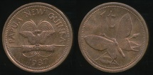 World Coins - Papua New Guinea, Constitutional Monarchy, 1987 1 Toea - Uncirculated