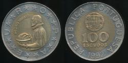 World Coins - Portugal, Republic, 1992 100 Escudos - Uncirculated