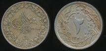 World Coins - Egypt, Ottoman Empire, Muhammad V, AH1327/6 (1913)H 2/10 Qirsh - Very Fine