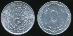 World Coins - Algeria, Republic, AH1383-1964 5 Centimes - Uncirculated